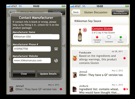 Gluten Allergy App Screenshots 2