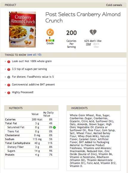 Fooducate Web Product View