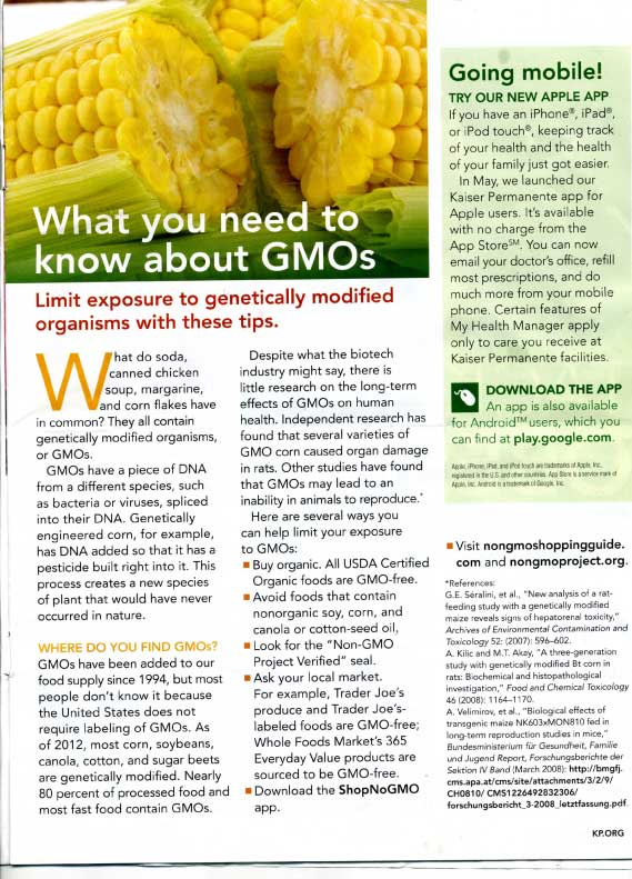 KP GMO Article