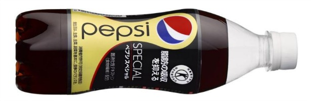 Not a Joke: Pepsi Launches Fat Blocking Soft Drink in Japan
