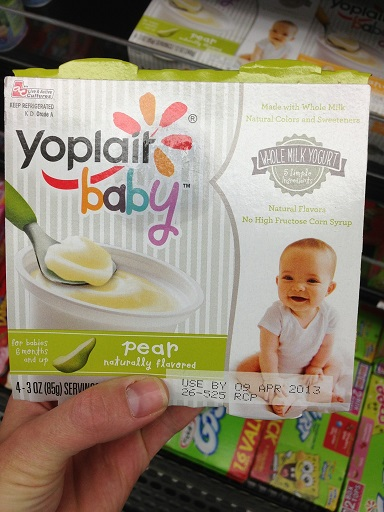 Baby Yogurt – Just what we need?