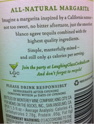 All Natural Margarita